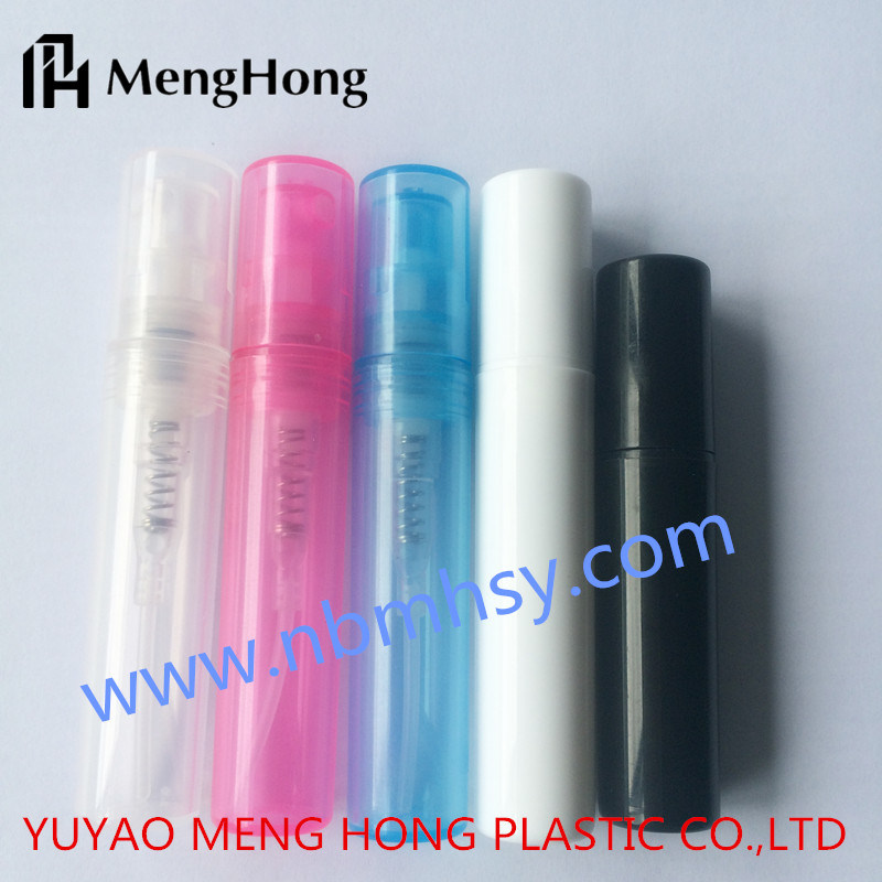 New Cosmetic Packaging Perfume Pen