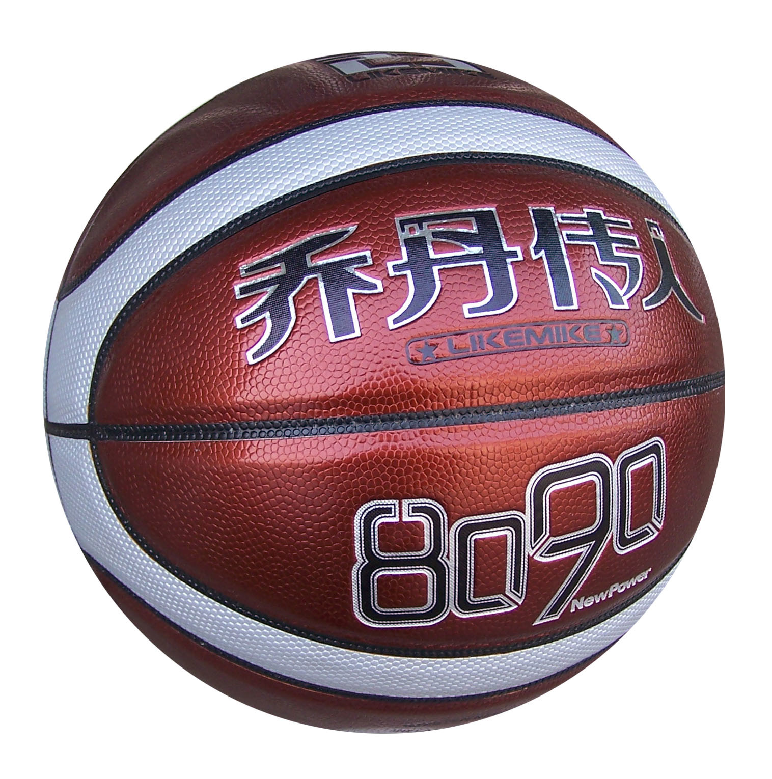 3#12 Slices PVC Laminated Sport Basketball