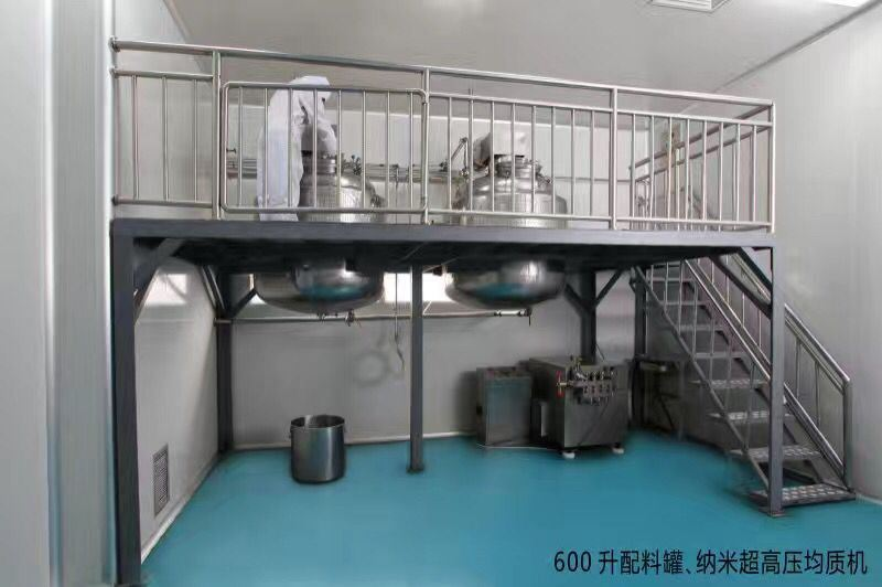 Softgel Encapsulation Production Line (FRYHRS-250)