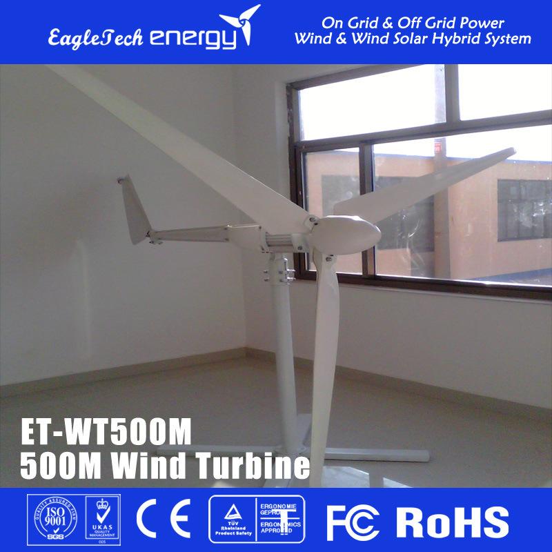 500W Wind Solar Turbine Wind Generator Household Wind Generator