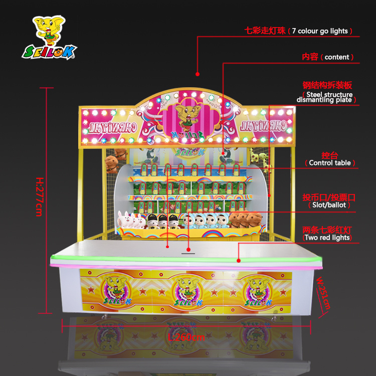 Carnival Game Booth-Shooting Caterpillar