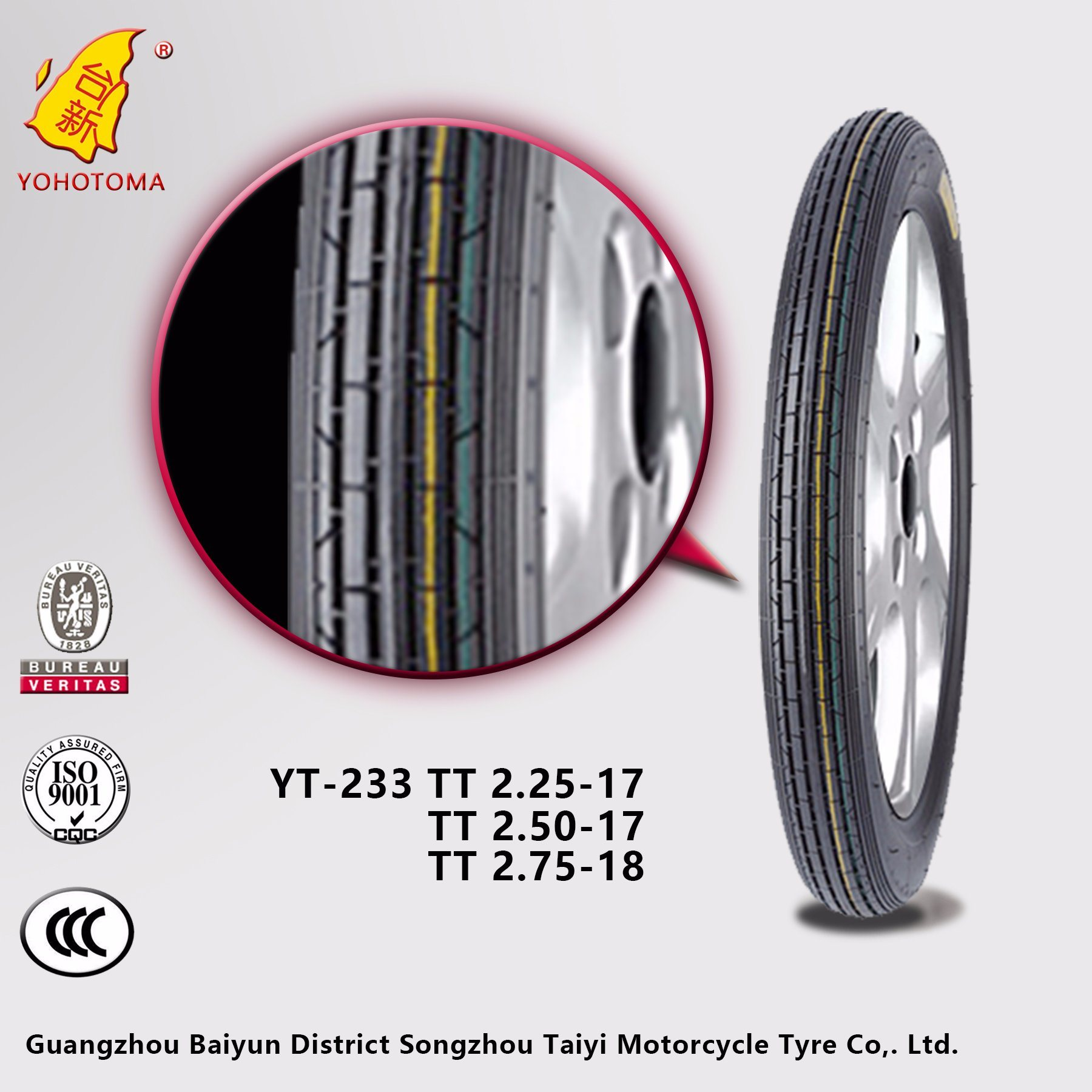 China Low Price High Quality Mount Motorcycle Tyre 110/90-16 Yt-209b Tt/Tl