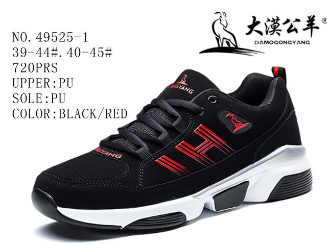No. 49525 PU Men Casual Stock Shoes