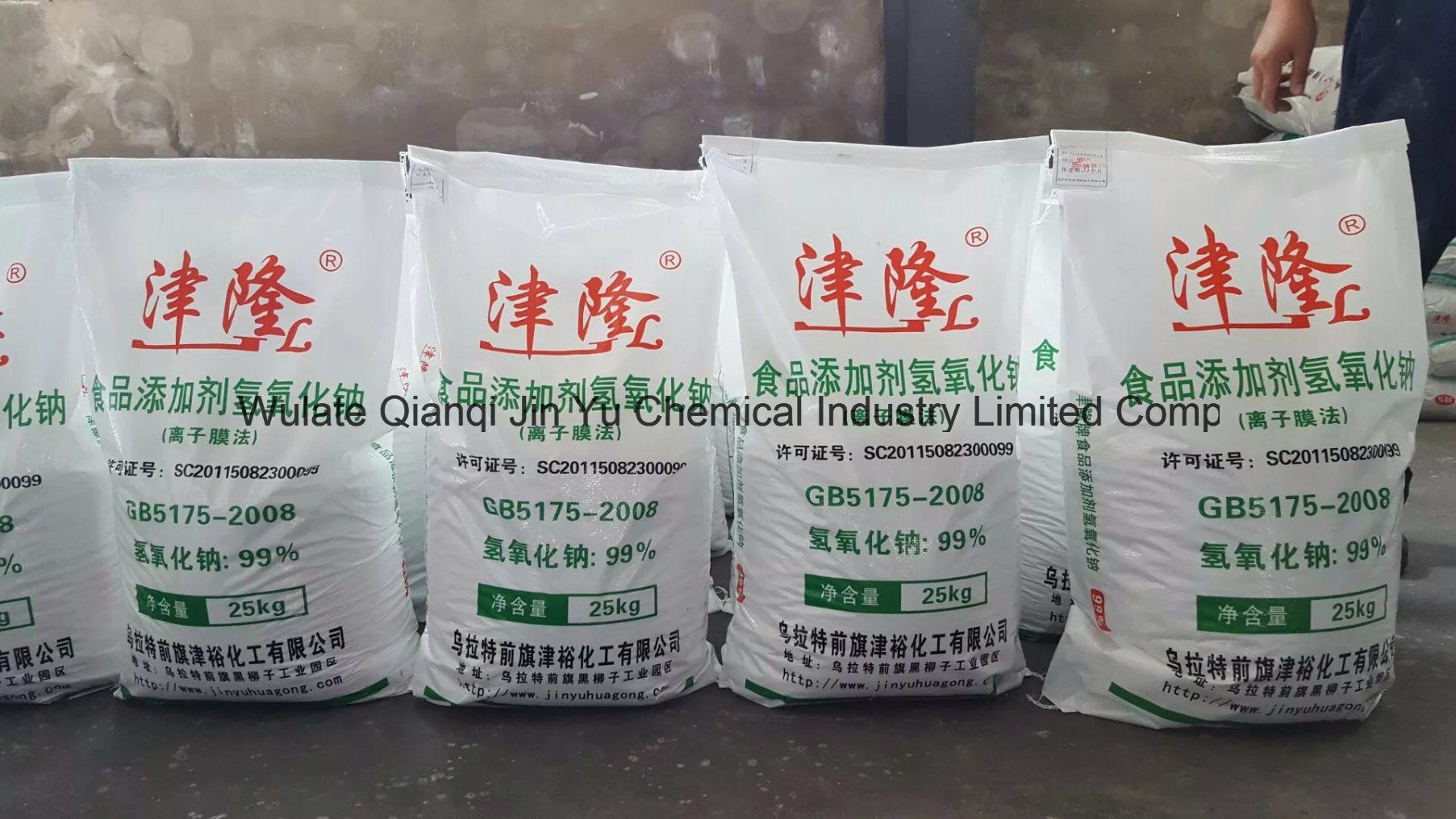 """Jin Long"" - 99% Caustic Soda Flakes - Food Grade"