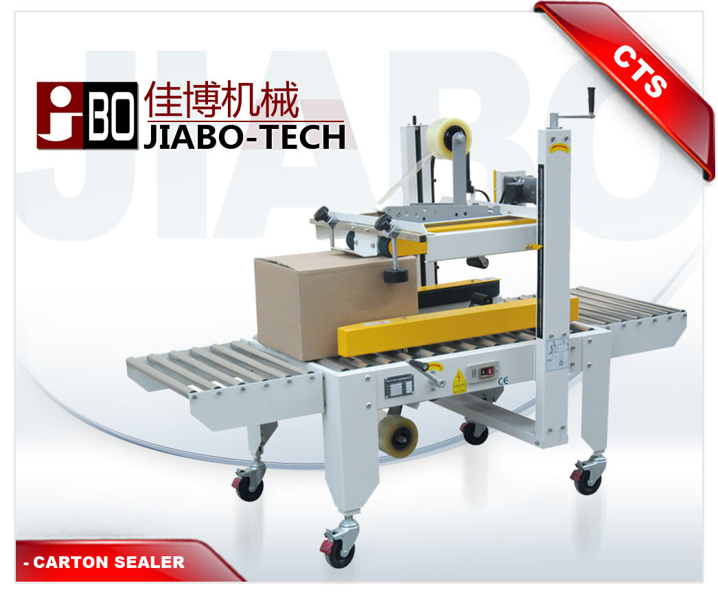 Semi Automatic Carton Sealer (CTS-01)