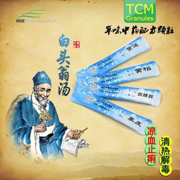 Baitouweng Tang Herbal Medicine