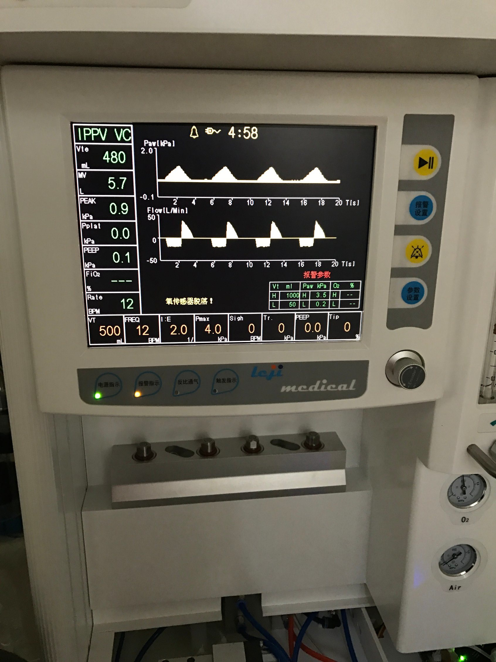 Advanced Medical Anaesthesia Anesthesia Machine Ljm9800 with Ce Certificate