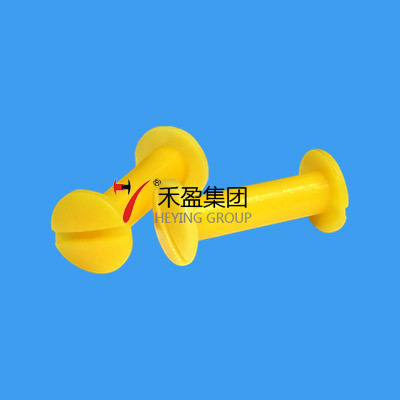 Plastic Nylon Injection Book Screw