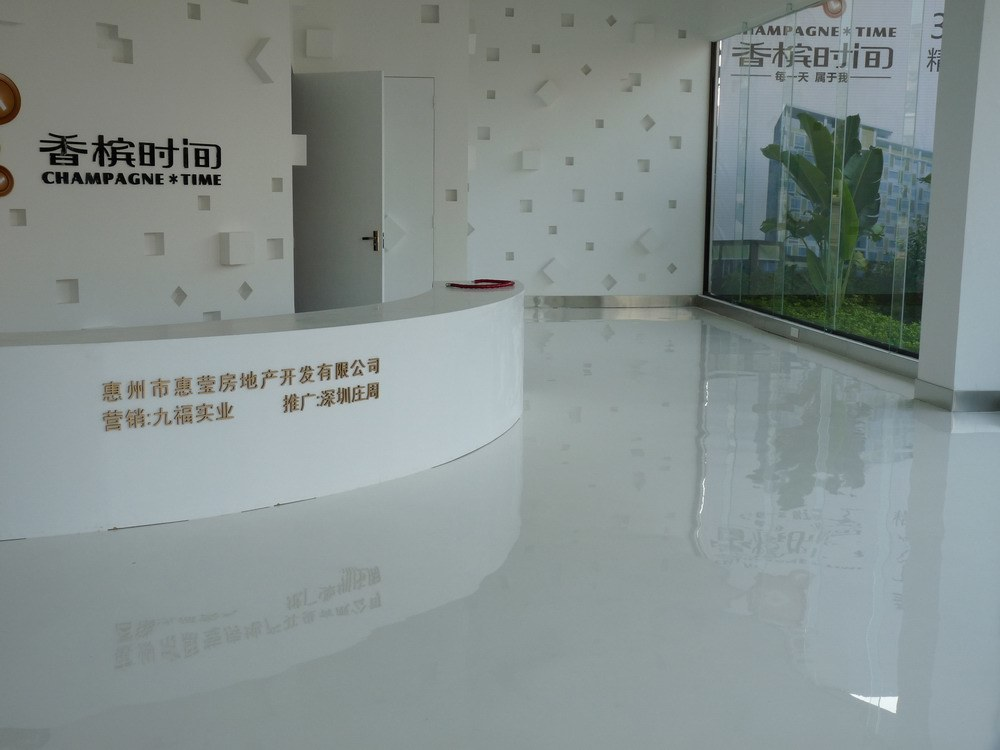 Madyos Top Five Non-Solvent Base Epoxy Resin Floor Coatings Factory-Maydos