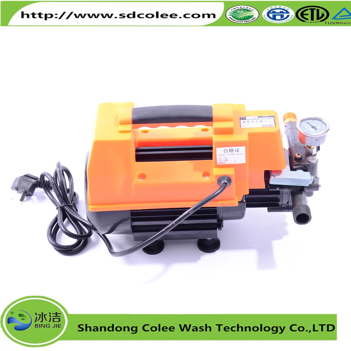 Portable High Pressure Cold Water Clening/Washing/ Tools for Family Use