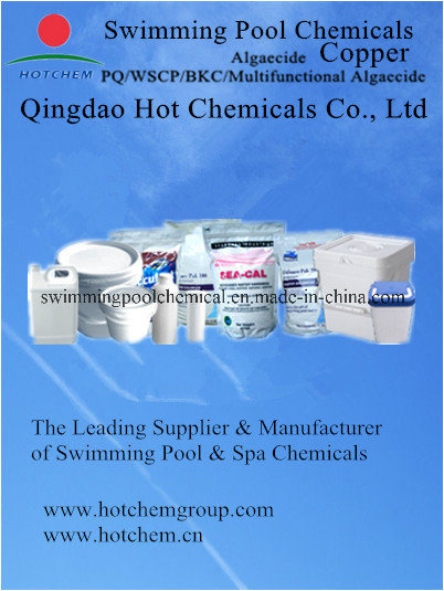 Special and Effective Swimming Pool Algaecide Copper (HCAG004)