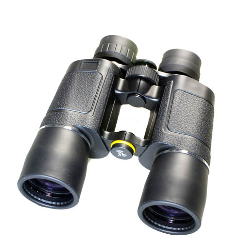 Best Binocular Reviews, Ratings, Prices and Deals