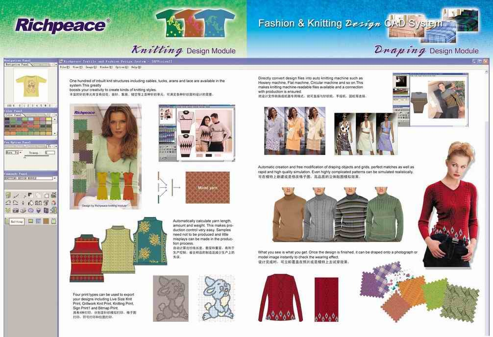 Clothing Design Software Cad Free Fashion Design Software
