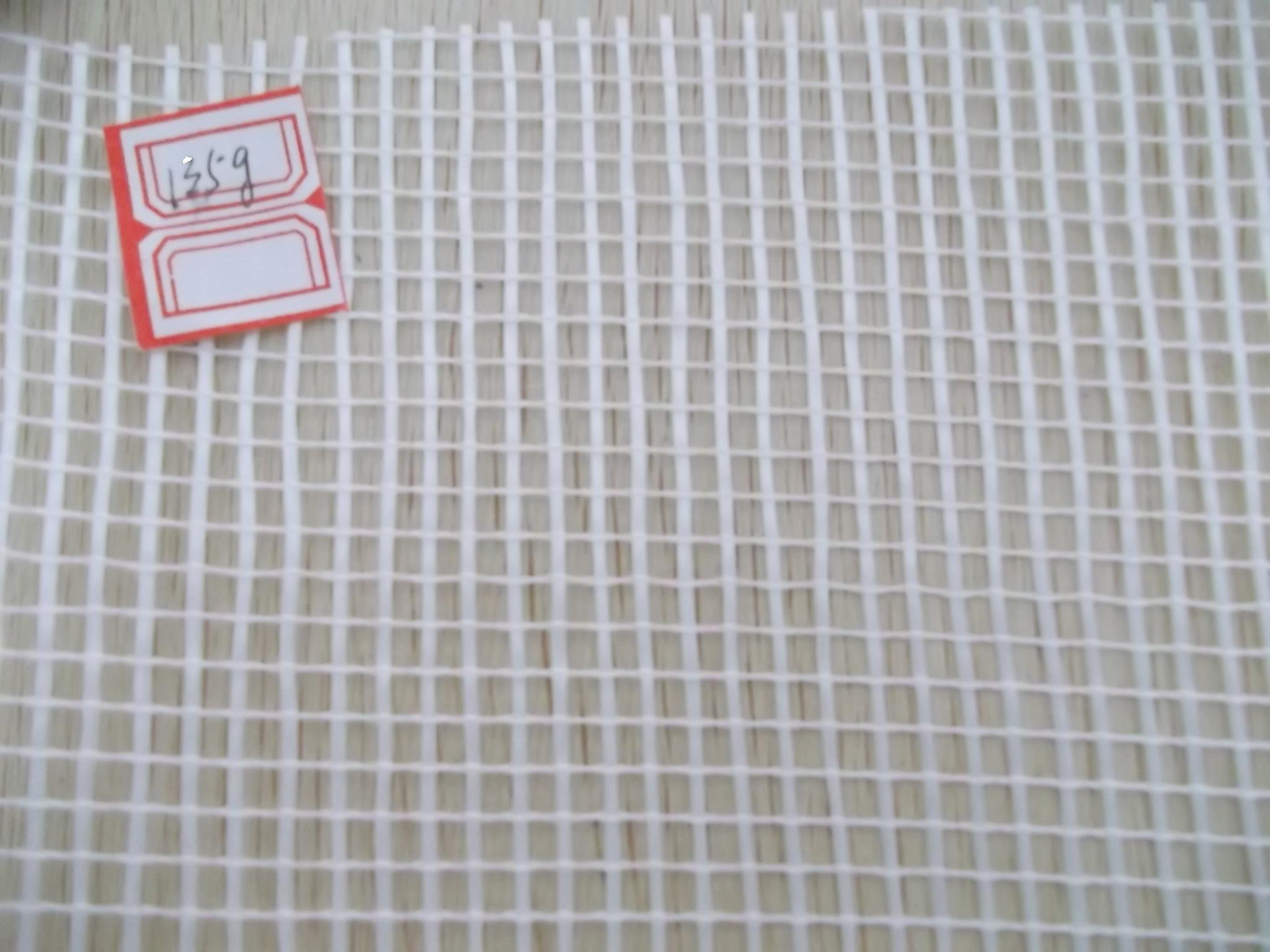 White Fiberglass Mesh : China fiberglass mesh g white photos pictures