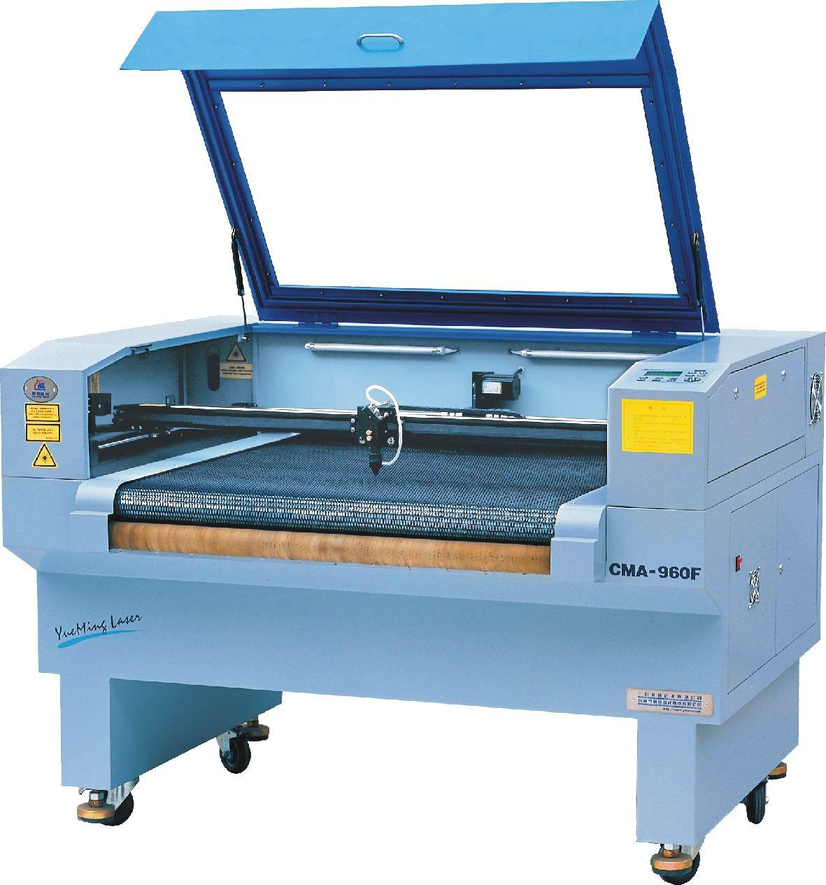 laser cutter machine