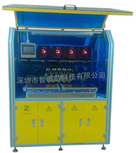 Five Pairs of Layout Touch Welding Machine