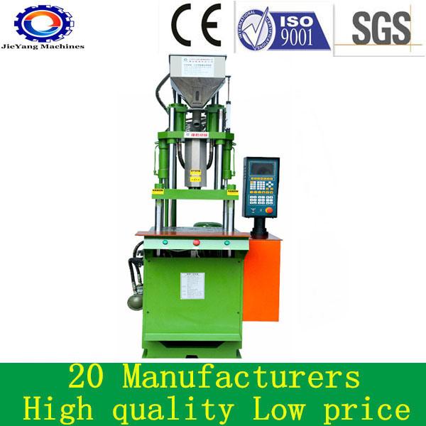 Vertical Mini Plastic Injection Molding Machine