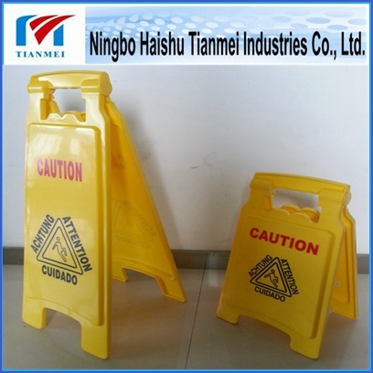 Floor Attention Sign, Caution Sign, Achtung Sign, Cuidado Sign