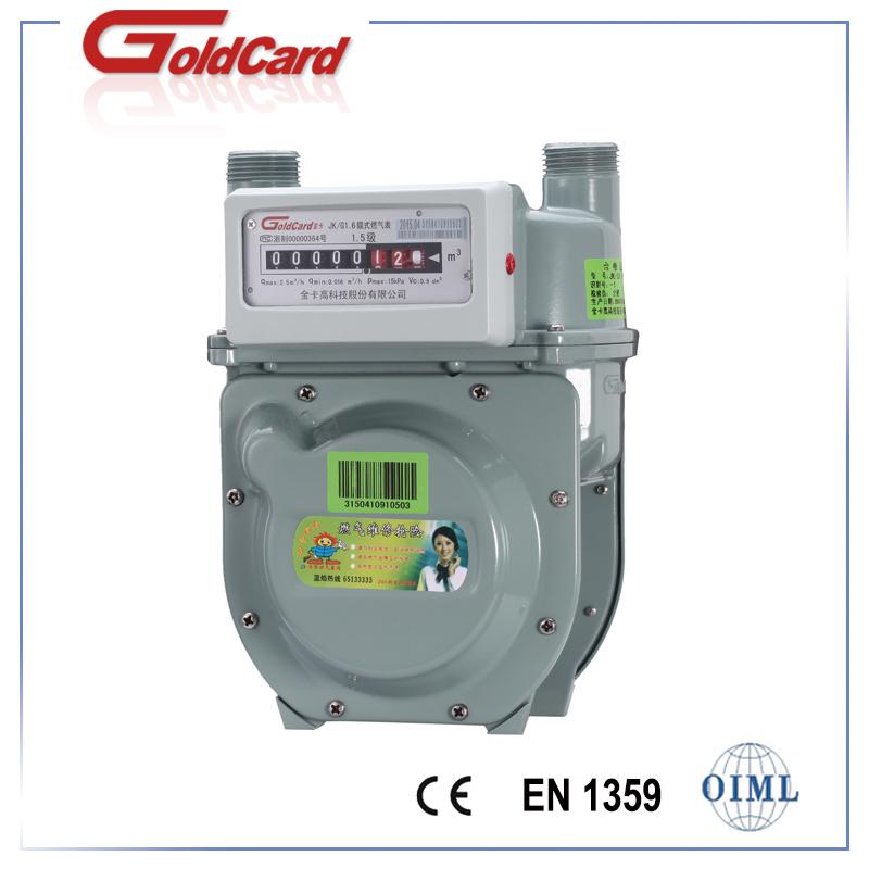 G1.6/2.5 Base Diaphragm Gas Meter-Aluminum