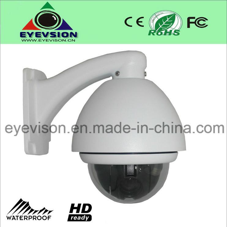 CCTV HD (960H) CCD Dome Security Camera (EV-PTZ71500-Ma)