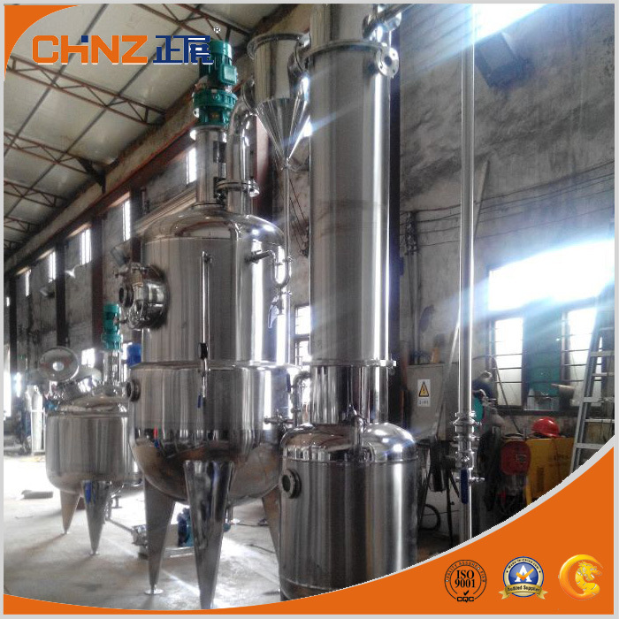 Wzn Single-Effect Vacuum Concentration Tank