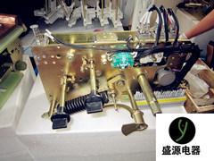 Outdoor Circuit Breaker for Ouma (1250A)