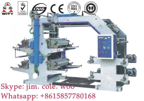 Film Blowing and Printing Machine (SJ-Y Series)