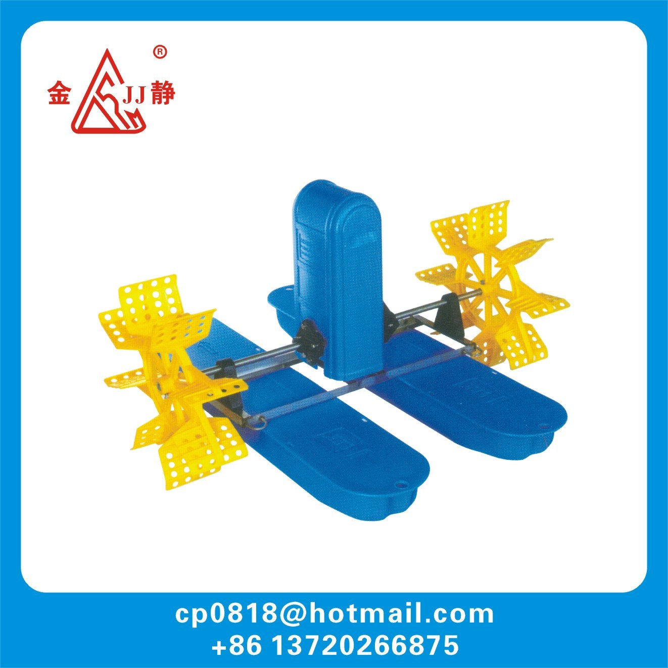 1HP Pond Aerator Fish Farming Impeller Paddlewheel Aerator