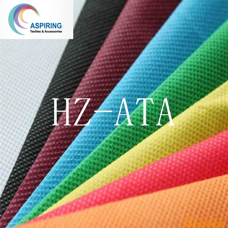 100%PP Nonwoven Fabric 75GSM