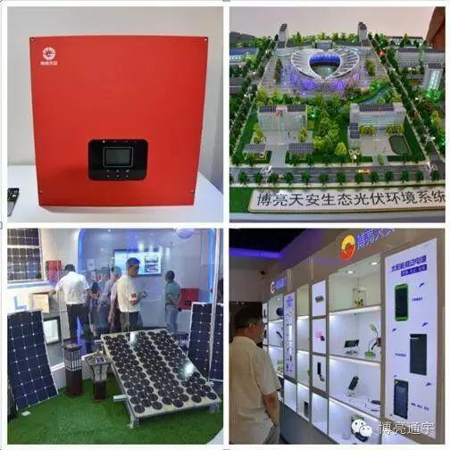 1500W off Grid Solar Power System for Home Appliance