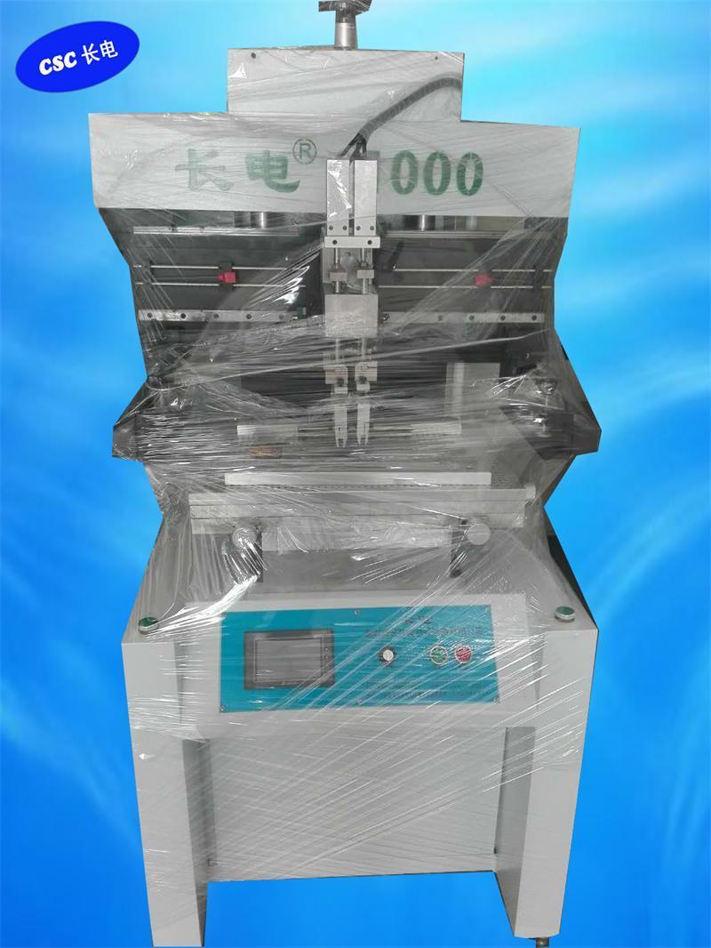 SMT Production Line Solder Paste Printer