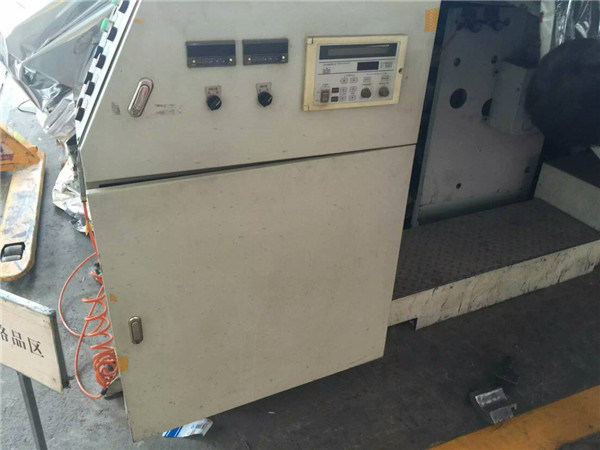 Used of Co-Extrusion Laminating Machine