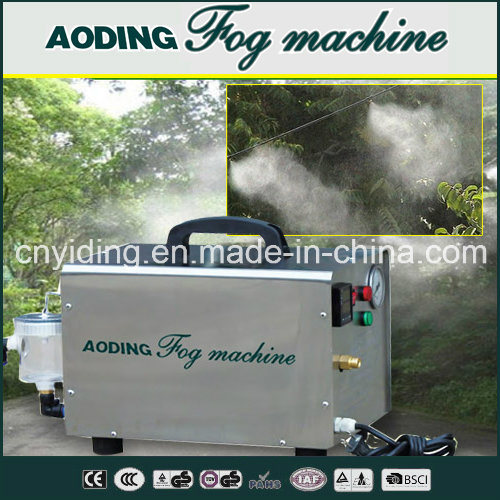 1.5L/Min Oil Free Misting Machine (MZS-BHT)