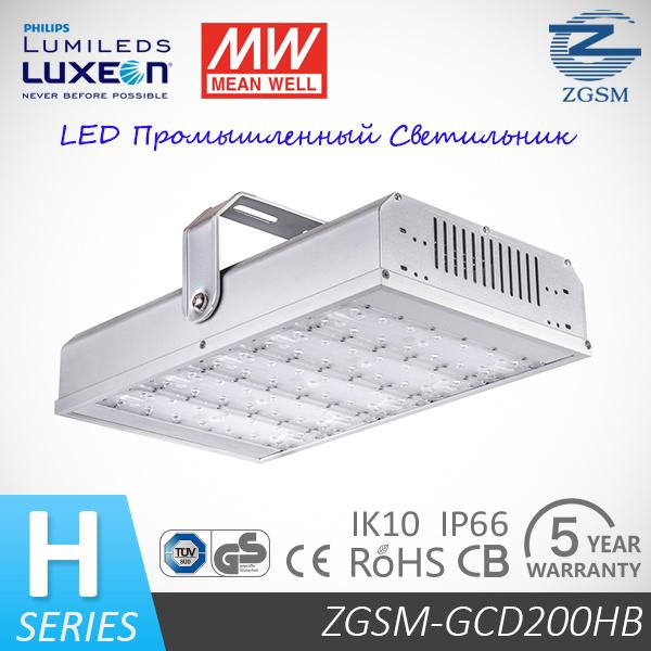 High Quality LED High Bay Light China Manufacturer