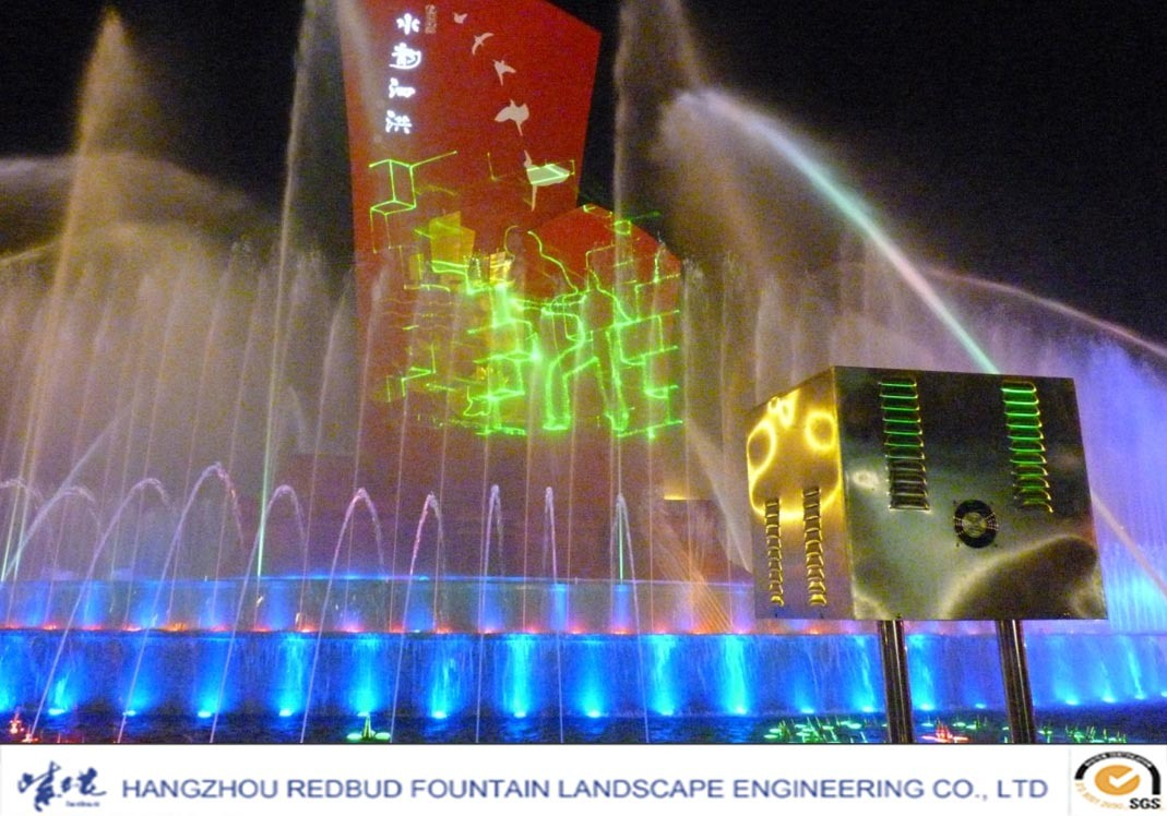 Newly Designed Water Screen Music Fountain