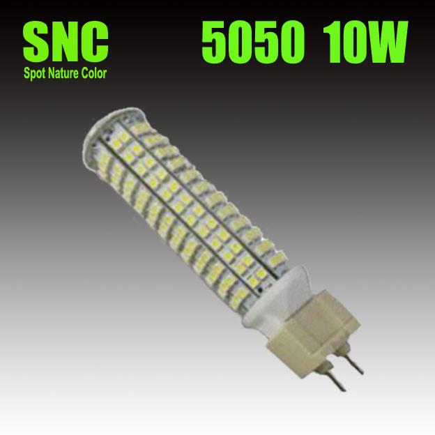 70w Metal Halide Lamp Led Replacement: China G12 LED Lamp Replace 70W Metal Halide Light