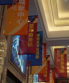 Cheap and High Quality Flag Banner for Advertising