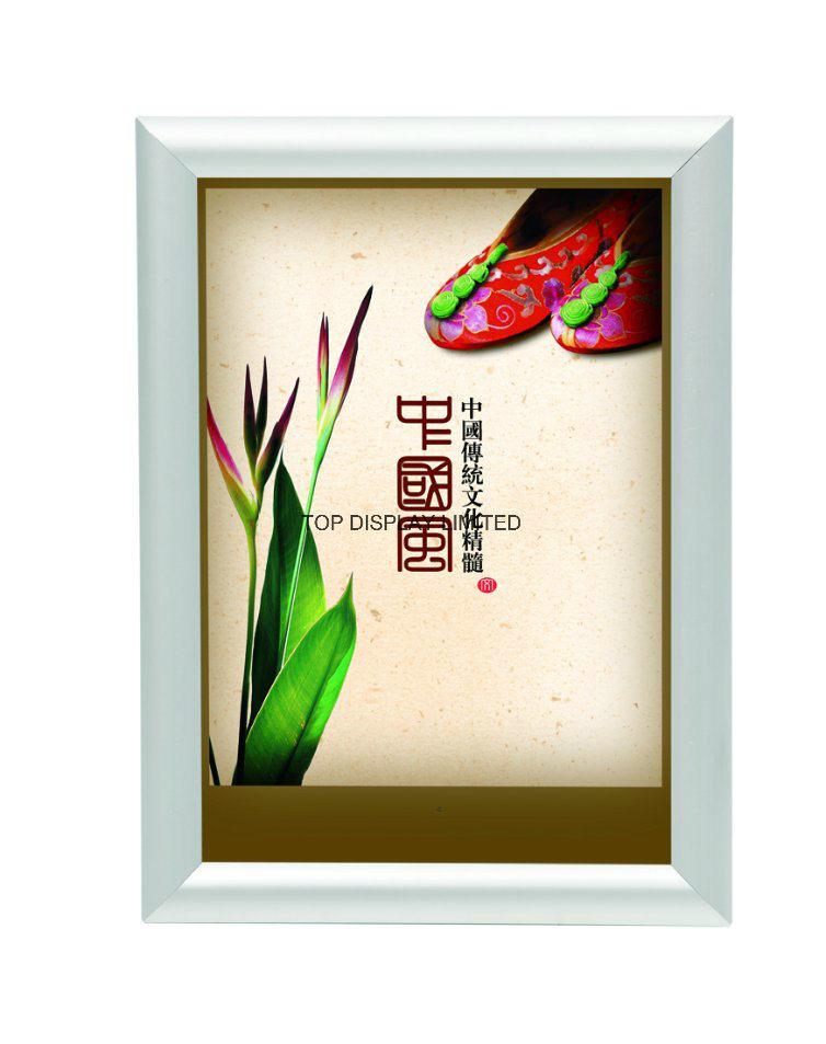 Slide-in Poster Frames Quick Poster Change Snap Poster Frame