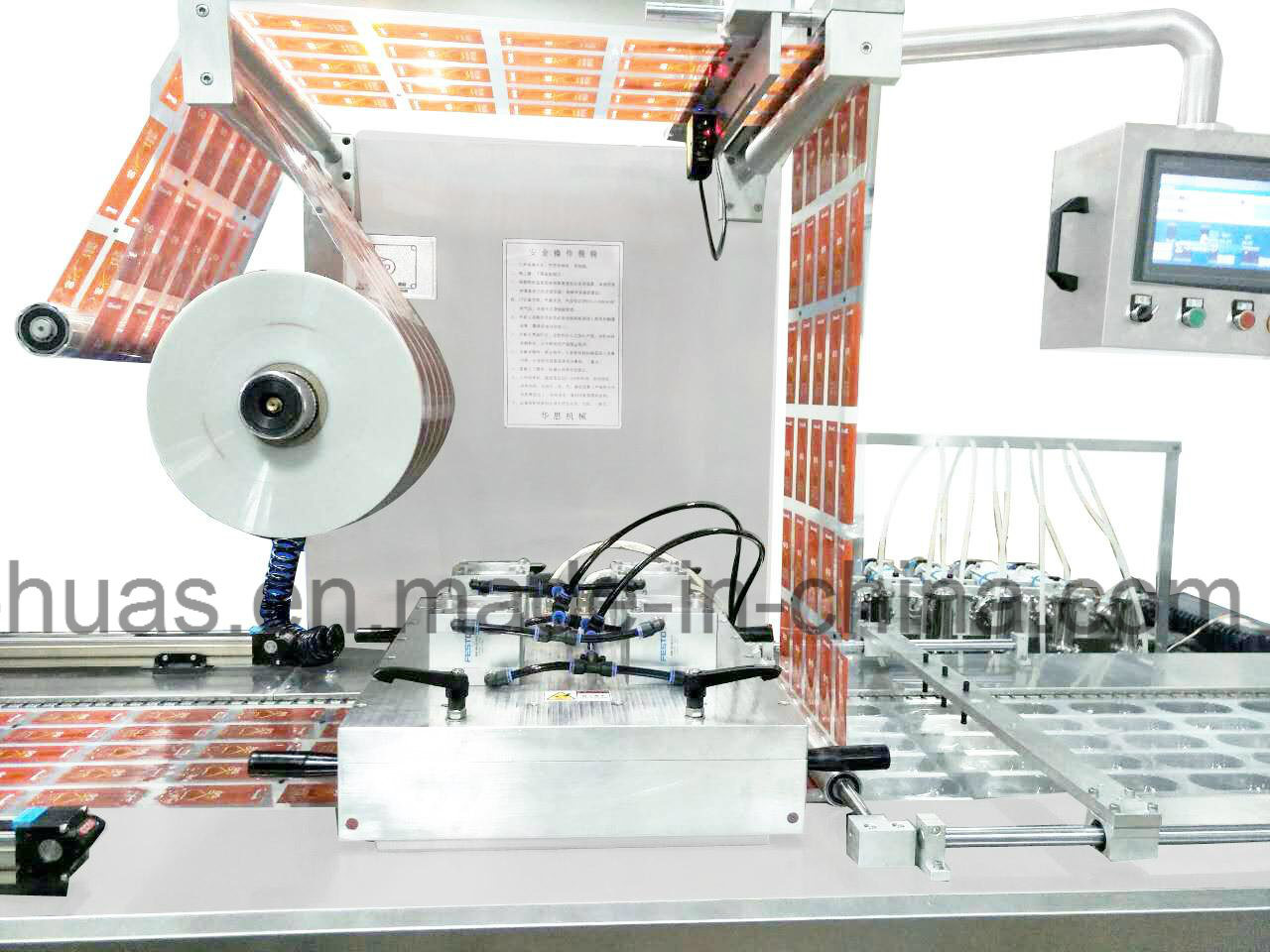 Full-Automatic Food Modified Atmosphere Packaging Machine