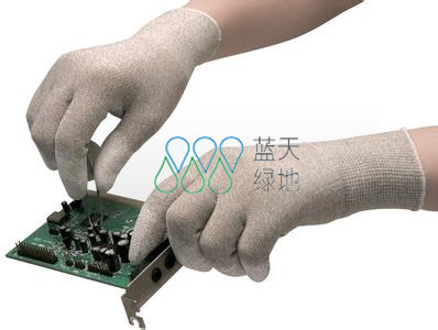 Conductive Copper Top Fit Gloves (LTLD-516)