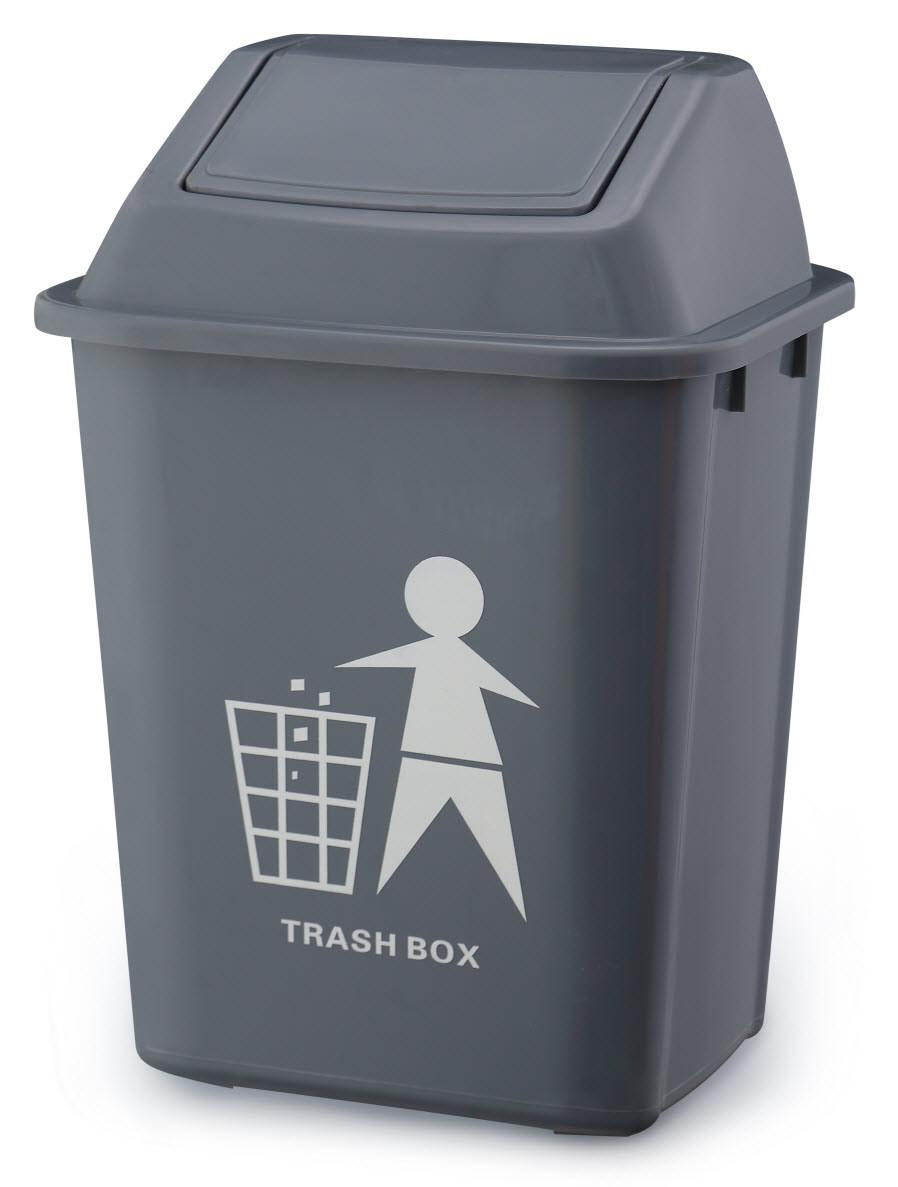 Grey 20L Waste Trash Container