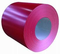 Coated Metal PPGL (prepainted galvalume steel coil)