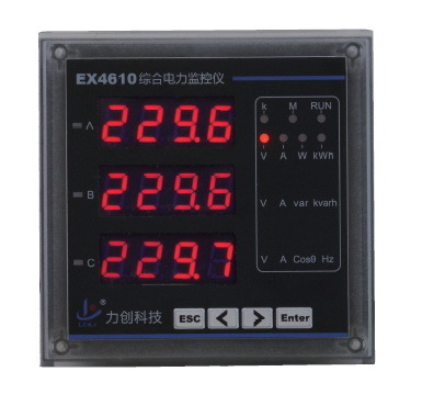 Ex4610 Three Phase Multi Function Electric Energy Meter