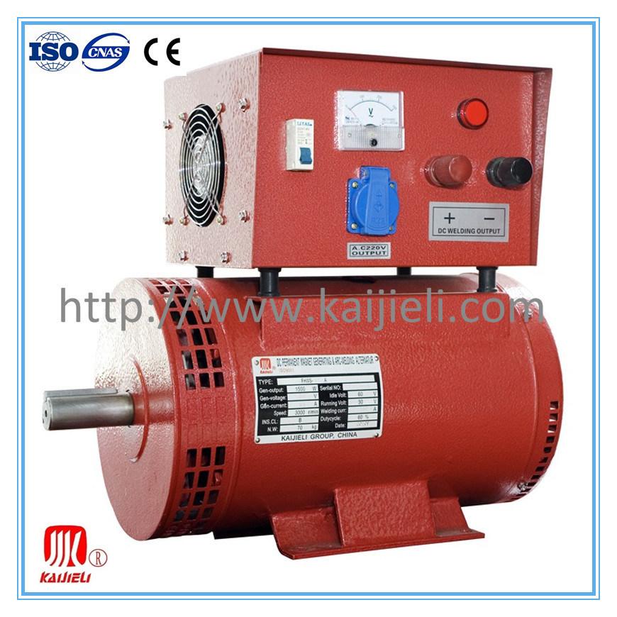 Permanent-Multifuncition Arc-Welding Generator (FHWS Series)