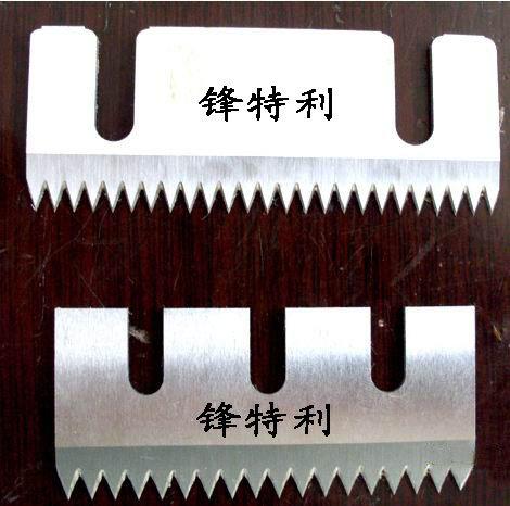 Sealing Machine Blade /Seal Cutting Machine Blade (1354)