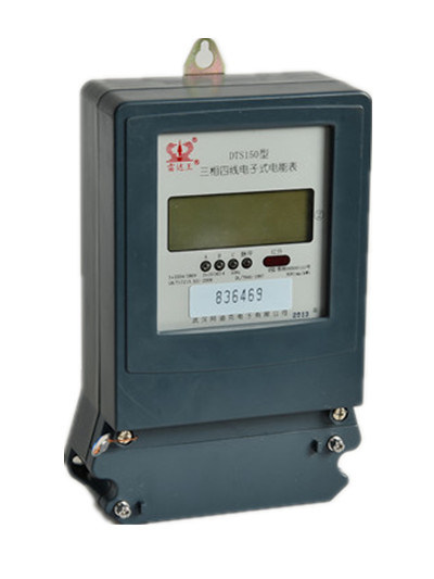Low Power Consumption Three Phase Electronic Energy/Power Meter with LCD