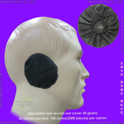 Polypropylene Non-Woven/SMS/Water-Proof Polyethylene/LDPE/HDPE/Waterproof Disposable PP Ear Cap
