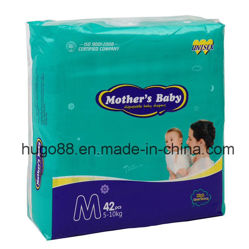 High Quality Baby Diaper at Best Price From China Factory (dB. BD-251)