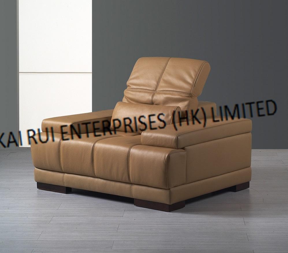 PVC Brown Modern Arm Sofa