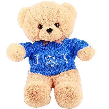 Giant Size Unstuffed Teddy Bear Plush Toy Unstuffed Plush Animal Skins